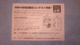 DSC_3326.JPG