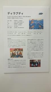 DSC_6308.JPG