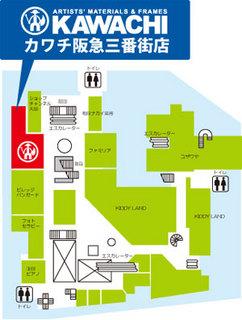 umedafmap.jpg