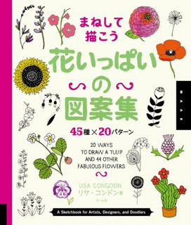 9784837301943_cover-510x600.jpg