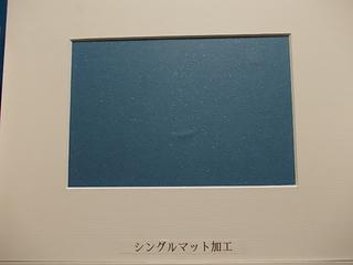 画像 005.jpg